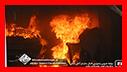 امداد رسانی آتش نشانان شهر باران در 48 ساعت گذشته به 55 مورد رسید/آتش نشانی رشت