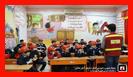 آموزش ایمنی و آتش نشانی به کودکان مهد سپیده و  دبستان جلایی/آتش نشانی رشت