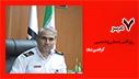 پیام تبریک رییس سازمان آتش نشانی رشت به مناسبت گرامیداشت 7 مهر روز آتش نشانی و ایمنی
