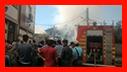 آتش سوزی منزل مسکونی در بلوار شهدای گمنام/رشت